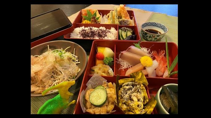 【部屋食◆新型コロナ対策で3密回避プラン】夕食は越前福井の手作り地元料理をディナーボックスで!!