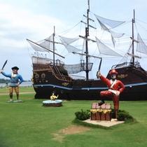 芝政ワールド 海賊船