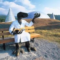 ■福井県立恐竜博物館 恐竜博士!