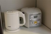 炊飯器・電器ケトル