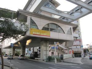 ゆいレール 美栄橋駅