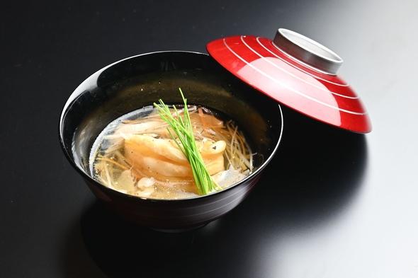【楽天トラベルセール】夏の伊豆を満喫!湯・食・景・寛ぎの極みを心ゆくまで