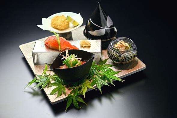 スタンダードプラン 伊豆の旬の食材 新日本料理を堪能