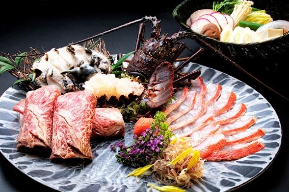 【一日限定一組】【旬の食旅】贅沢食材が満載 厳選しゃぶしゃぶプラン
