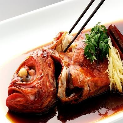 【稲取産生金目鯛姿煮付】【2部屋限定】料理長特選グルメプラン
