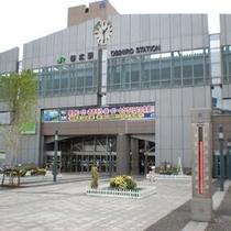 【アクセス】帯広駅・・・徒歩 約10分