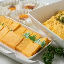 【日替わり】卵料理