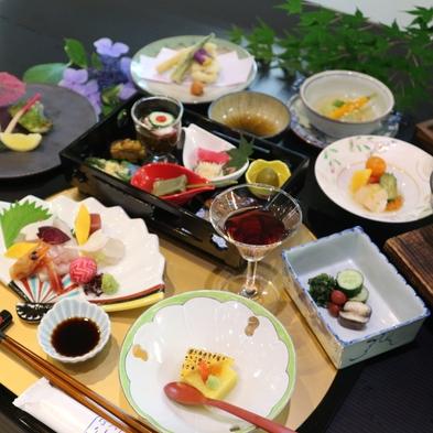 【冬春旅セール】【定番】心温まる会席料理でおもてなし 四季と美食と温泉を愉しむ(1泊2食付)