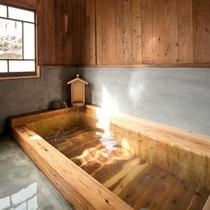 貸切風呂(ひのき) ☆