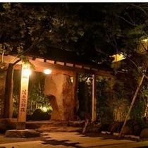夜の門もライトアップ