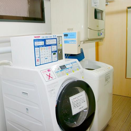 【コインランドリー】長期のご滞在にも便利な設備が整っています。