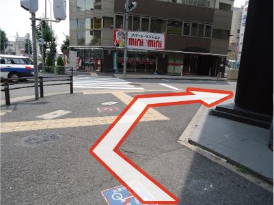 名古屋駅からの道案内(5)