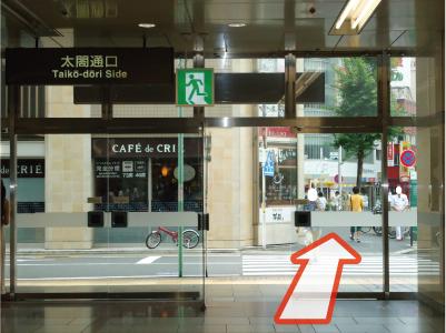 名古屋駅からの道案内(1)