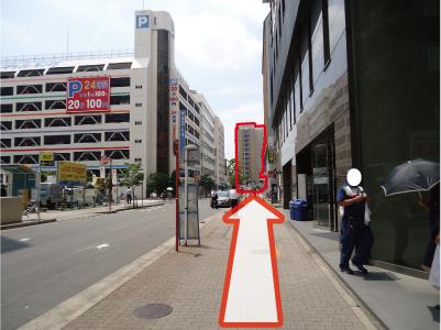 名古屋駅からの道案内(6)
