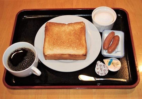 【秋冬旅セール】 (C)スタンダードプラン【朝食付き】