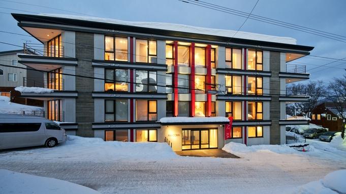 <スキーシーズン>【2021-22冬/2連泊】オシャレな別荘deニセコを満喫プラン