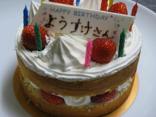 【お誕生日&記念日プラン】梁山泊の10大特典付☆ホールケーキも♪夜景観賞ツアー☆
