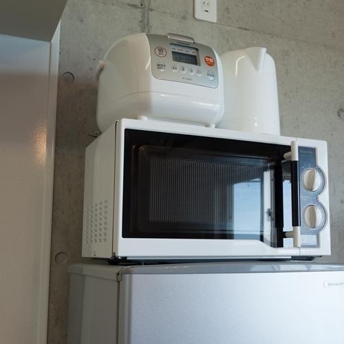 電子レンジ/冷蔵庫/炊飯器/湯沸しポット