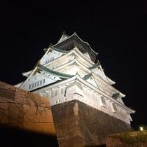 *【大阪城】当館より約20分→大阪のシンボルのひとつ