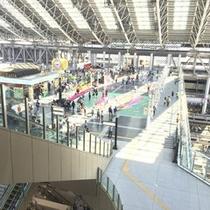 *【大阪駅】当館より15分→大阪のターミナル駅です