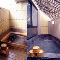 500お風呂
