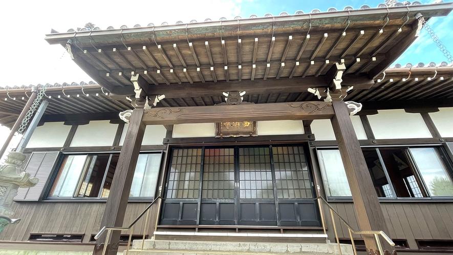 畔蛸 西明寺(さいみょうじ)