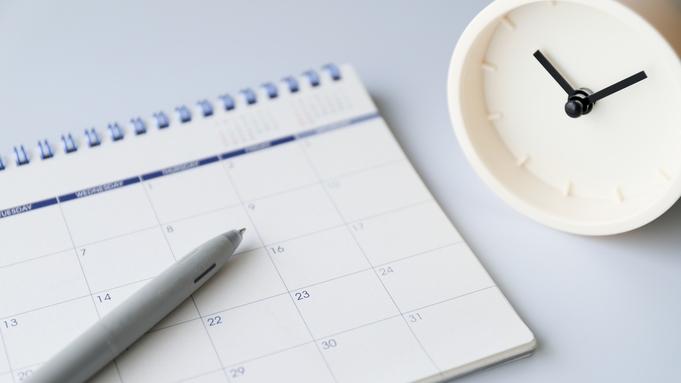 【さき楽】早めの予約が断然お得!30日前までの申込みがおトク!(素泊まり)