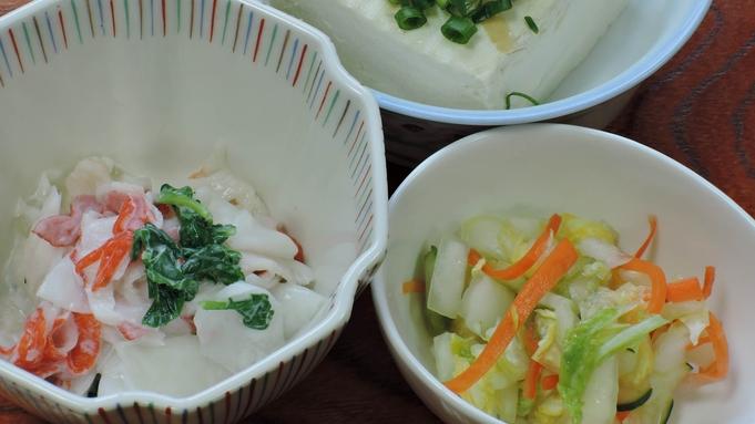 【当館定番の2食付】一番人気★女将手作りのボリューム&栄養満点の家庭料理。