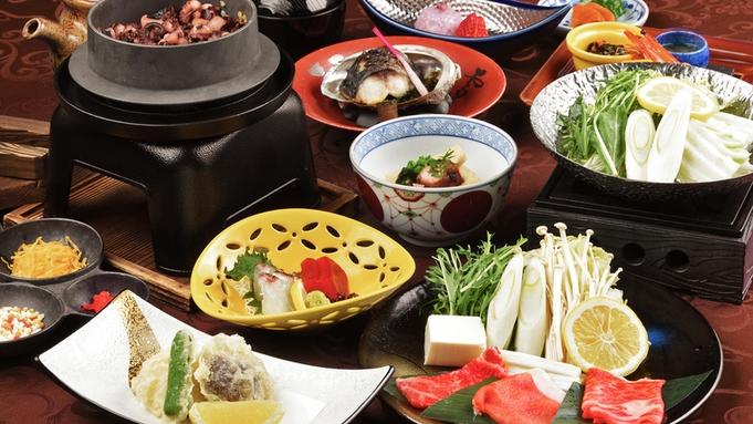 """【2食付】◆和食◆新名物""""明石蛸のたこ飯""""はじめ<兵庫・神戸の美味を堪能>料理長の技光る和会席"""