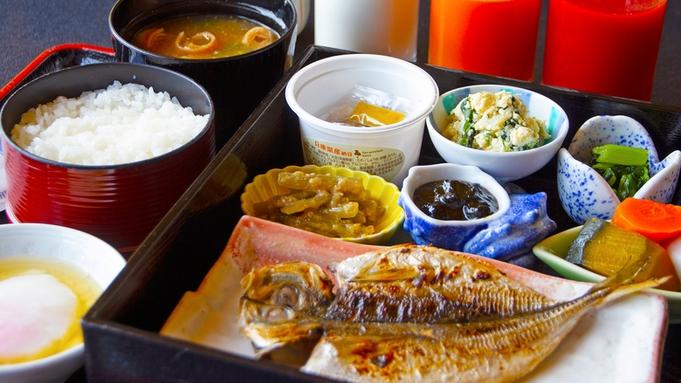 【朝食付】明石海峡大橋を眺めるレストラン☆4種類から選べる朝食♪【WELCOME TO HYOGO】