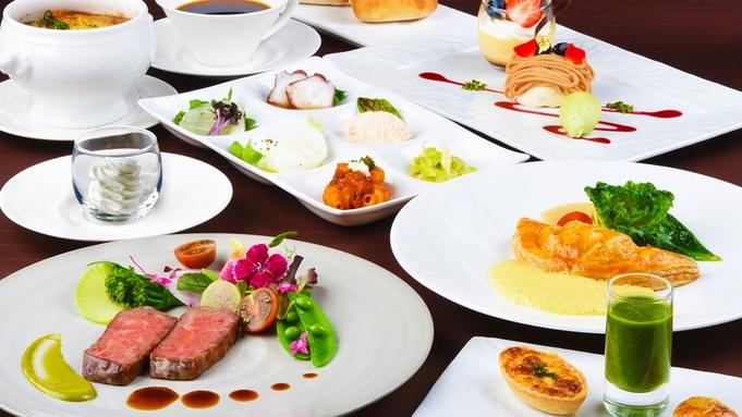 """【2食付】◆洋食◆明石海峡大橋と愉しむ""""美食""""♪神戸マイスター厳選食材と使用したフレンチディナー"""
