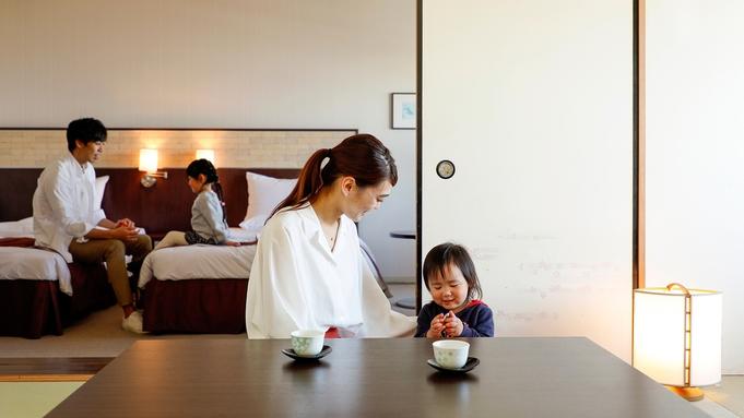 """【ええやん☆舞子旅 朝食付】""""初めて""""の子連れ旅でも安心♪ママが喜ぶ赤ちゃんホテルデビュープラン☆"""