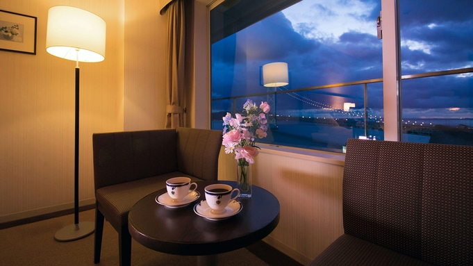 【最上階確約】MAIKO EXECUTIVE STAY〜明石海峡大橋を見下ろす最上のとき〜【朝食付】