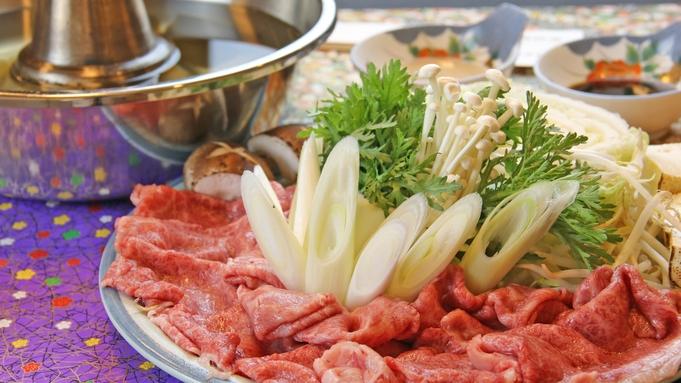【期間限定】★絶品★内田屋特製のつけダレで国産牛のしゃぶしゃぶを食す!