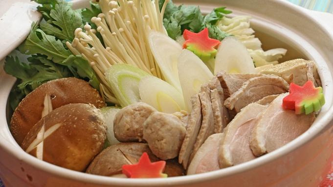【冬のあったか企画♪】大人気!内田屋特製『鴨鍋』プランがなんと期間限定で特別料金で♪
