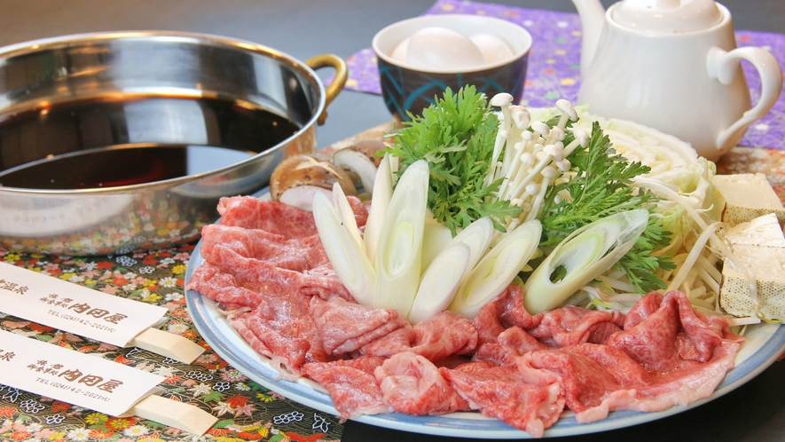 内田屋オリジナルの割り下ですき焼きをお楽しみください!