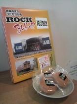 ROCKまんじゅう2009
