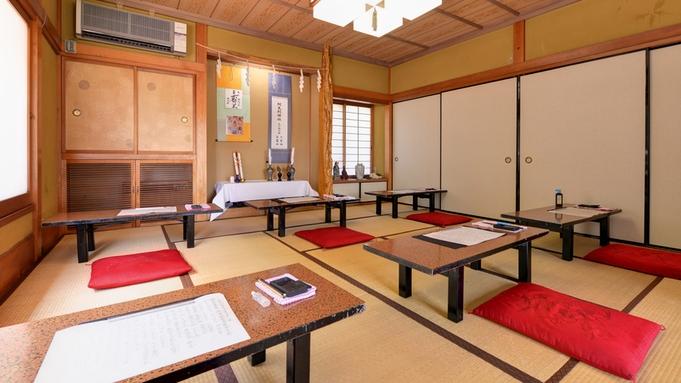 パワースポット◇丹沢大山の歴史ある宿坊で過ごす大人な一人旅プラン◇お部屋食