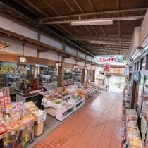 *こま参道/両脇には、名産品である大山豆腐、豆腐を使った豆腐料理のお店が立ち並びます。