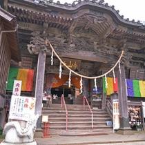 *大山寺/755年、良弁僧正が開基したといわれるお寺。関東三大不動のひとつに数えられています。