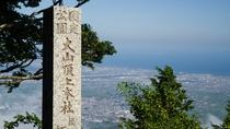 **【大山阿夫利神社】大山詣りなどの伝統文化に加え、コンサートやライトアップなども楽しめます。