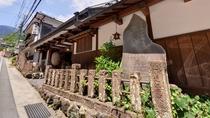 *【外観】大山の豊かな自然に佇む当館。400年の歴史を誇る宿坊で心洗われるひと時をお過ごし下さい。