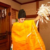 *【お祓い】大山の先導師旅館として四百年以上に亘り旅人を迎え送り続ける