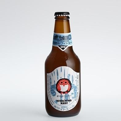 ◆常陸野ネストビール【ホワイトエール】付き◆常陸牛会席プラン