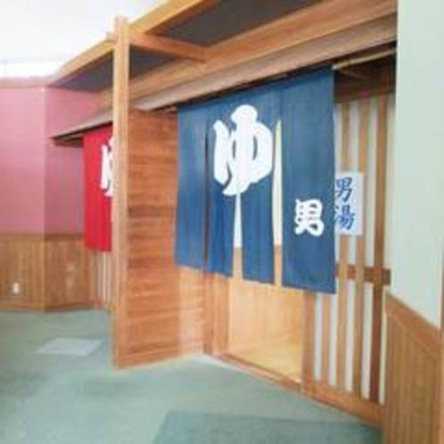 【温泉入り口♪】