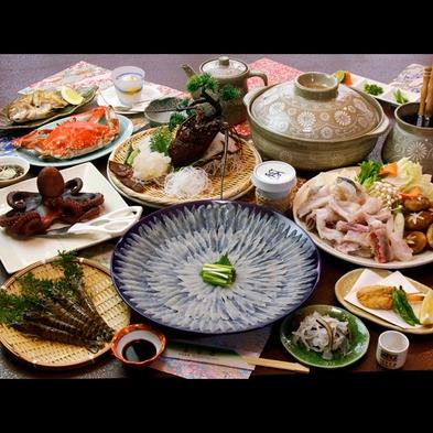 日間賀島の恵み【ふぐグレードアップ】豪華ワタリ蟹または海老のタルタル焼き・車海老もついてくる♪