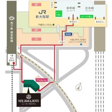 【Urban style】関西満喫◎新大阪駅から徒歩3分☆事前チェックインOK!(素泊り)