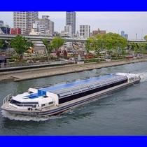 【水上バス】淀屋橋港までホテルから約15分