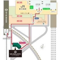 新大阪駅からの道案内