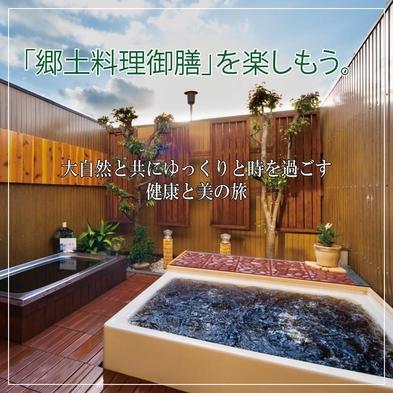 【1日2組限定】【貸切温泉入浴】【個室でゆっくり★のんびり】おもてなし昼食プラン